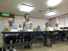 SC大阪若手委員会の自己紹介